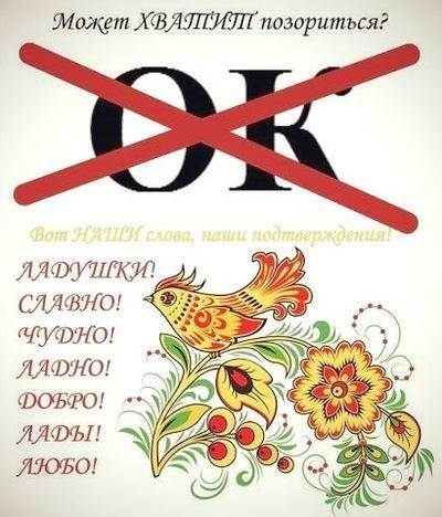 Алексей Савин, 6 апреля , Москва, id41277462