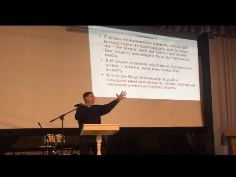 Прямая трансляция пользователя Південний регіон Київської Церкви Христа