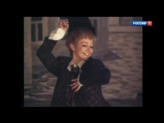 Телетеатр. Классика. Александр Белинский на ТВ.