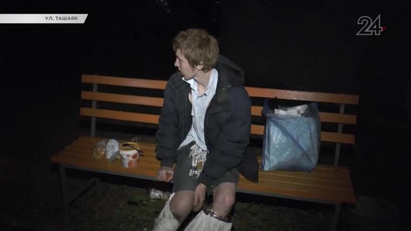 В Казани жильцы обнаружили в своем дворе парня с переломанными ногами