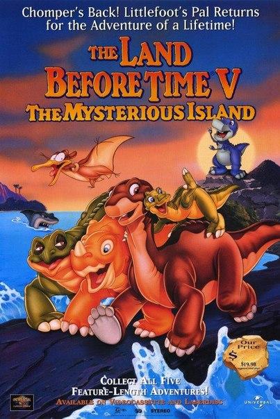 En Busca del Valle Encantado V: La isla misteriosa