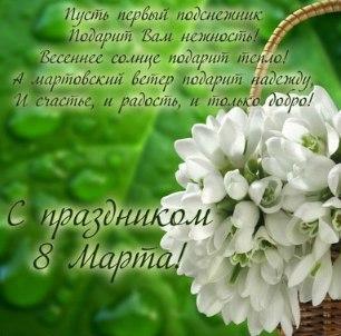 Фото №298993611 со страницы Vika Lobanova