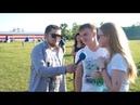 День молодежи в Серове Монстрация концерт Леры Кафер и фестиваль красок холи