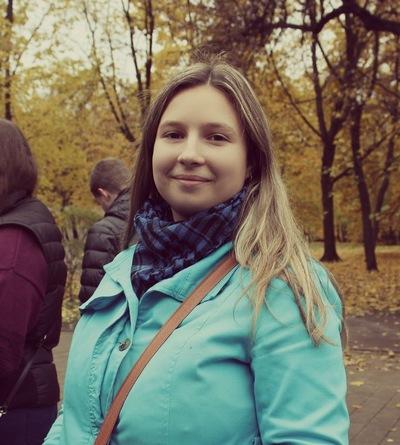 Таня Жерноклеева, 12 января , Москва, id40744665
