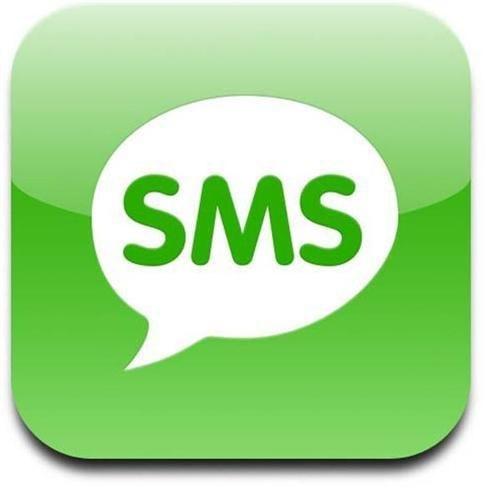 В Ростовской области СМС-реклама от Билайна признана незаконной.