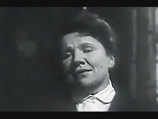 Вальс расставания - Женщины - Нина Сазонова 1966 (Я. Френкель - К. Ваншенкин)