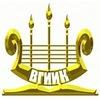 ВГИИК - Официальная страница