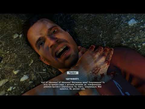 Far Cry 3 01 Прохождение на русском, без коментариев.