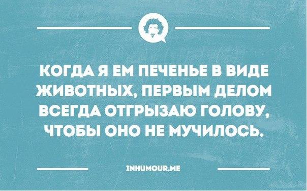 https://pp.vk.me/c543101/v543101554/11128/anZGepy_lEs.jpg