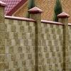 GRANBUD - тротуарная плитка, заборы, памятники