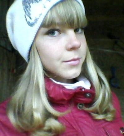 Марина Пылаева, 2 июля 1998, Екатеринбург, id195193554