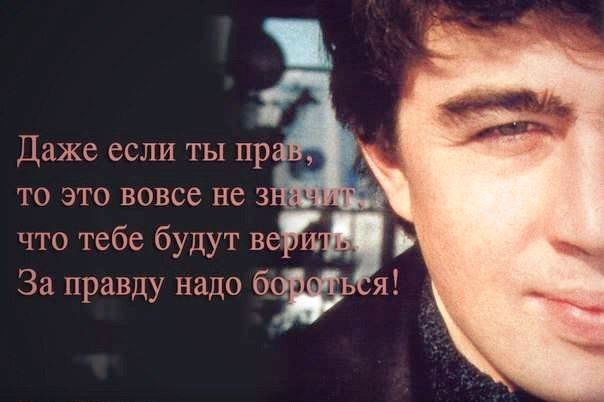 Колян Николаев | Краснодар
