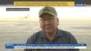 Новости на Россия 24 • Судьба девяти горняков с рудника Мир остается неизвестной