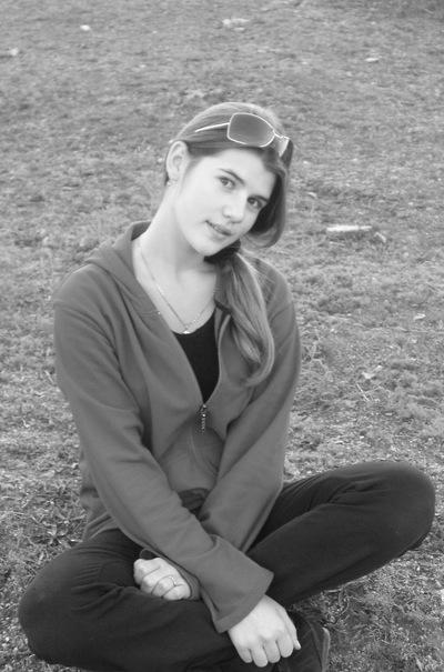 Аня Гончаренко, 5 марта 1997, Нерюнгри, id128798814
