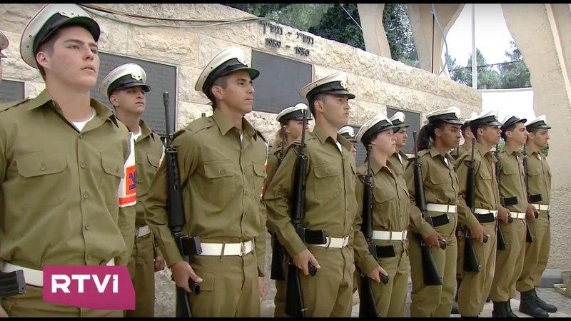 Скандал в Израиле в День памяти павших в войнах и жертв террора