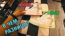 Один день Рынок копий брендов в Китае Кроссовки