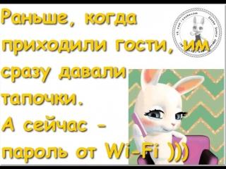 doc9646441_471155350.mp4