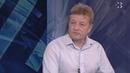 Гость в студии «Время ИКС» президент федерации альпинизма и скалолазания Севастополя Юрий Круглов