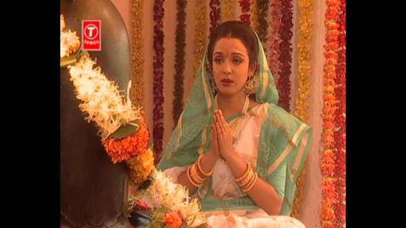 Mrityunjay Mahadev Trahima Sharangatam (Prarthna) Video Song || Anuradha Paudwal