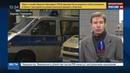 Новости на Россия 24 • СМИ: террорист застрелил водителя и направил грузовик на берлинцев