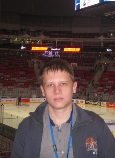 Евгений Лютов, 13 ноября 1996, Сочи, id164276170