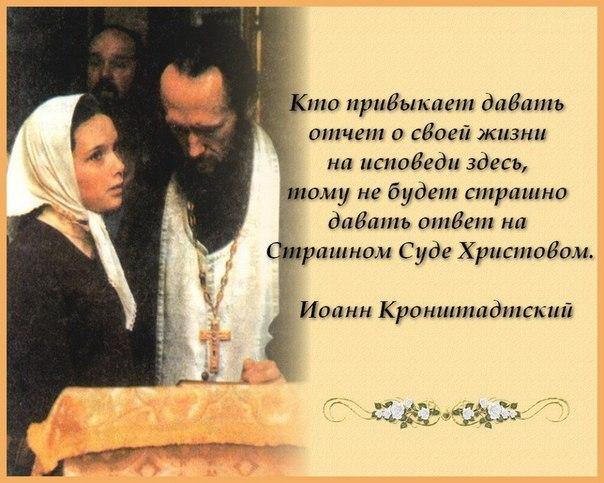Зеркальные лабиринты эгоизма / православие