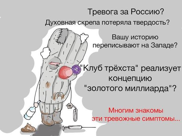 Необходимо финансировать армию и восстанавливать территории, уничтоженные террористами, - Яценюк об изменениях в госбюджет - Цензор.НЕТ 1320