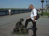 Сергей Вавилов, 23 января 1972, Чайковский, id151939342