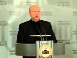 Новости Киев Майдан. Турчинов заявление.  Россия ввела войска в Крым!