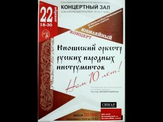 Л.Ауэрбах - Концерт для флейты с оркестром в 2-ух частях