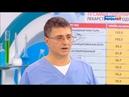 Протезирование зубов, популярные лекарства, рак щитовидки | Доктор Мясников