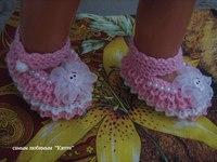 Описание: Схема вязания пинеток спицами - Все о... Автор: Юнона.