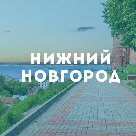 Афиша Тула Нижний Новгород весна 2019 ТулГУ