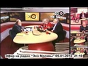 Отрывок из интервью Чурова В.Е. на Эхо Москвы 05 января 2012 года.