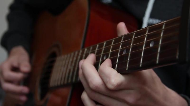 Игра престолов - Основная тема и ввод [обложка акустической гитары]