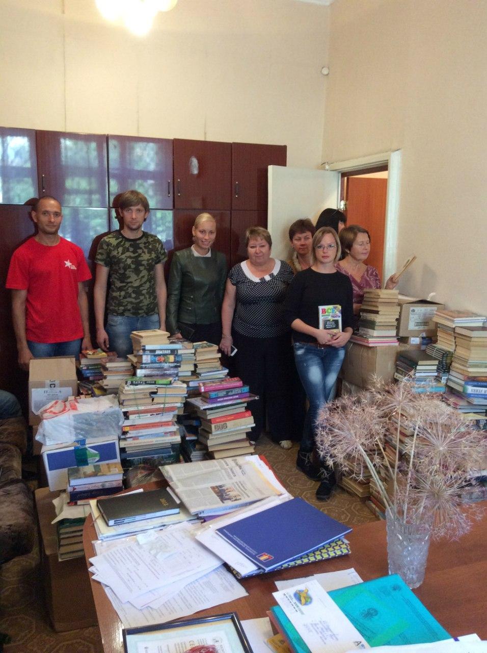 Сайт библиотекарей города севастополя l2 сервера х50 новые хф