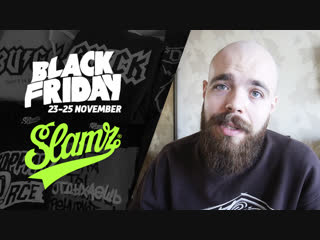 Black Friday :: Slamz T-Shirts Review