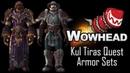 Kul Tiras Quest Armor Sets