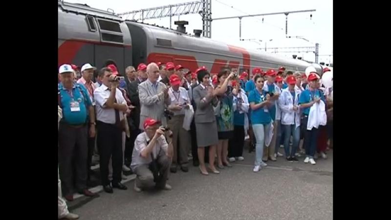 Курск встретил «Поезд памяти»