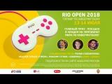 Гранд Финал RIO Open 2018 Torres vs Klenoff (bo3)