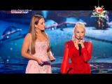 Х-фактор-5 Ирина Василенко - Слова после выступления Гала-концерт(27.12.2014)