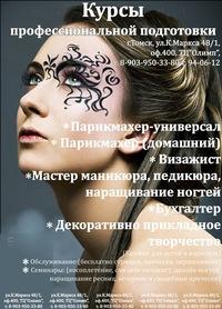 Дизайн Ногтей Фото Красивый Серый
