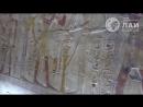 Египет Комиксы богов
