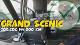 Grand Scenic 2015 с пробегом 144 000 км! ClinliCar Автоподбор СПб Подбор авто СПб