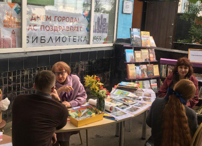 День города отметят в библиотеке на Корнейчука