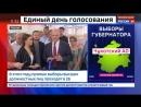 Выборы мэра Москвы: открылись все участки, нарушений не зафиксировано