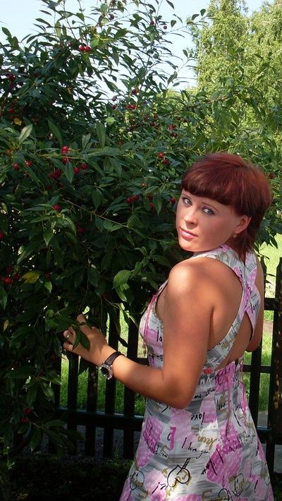 Мария Мальцева, 3 августа 1987, Новосибирск, id30100206