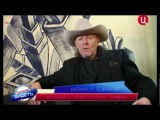 Сюжет о концерте SWANS в Москве на канале ТВ Центр / март 2013
