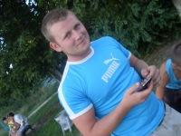Александр Янгунаев, 2 июля 1994, Ангарск, id133104431