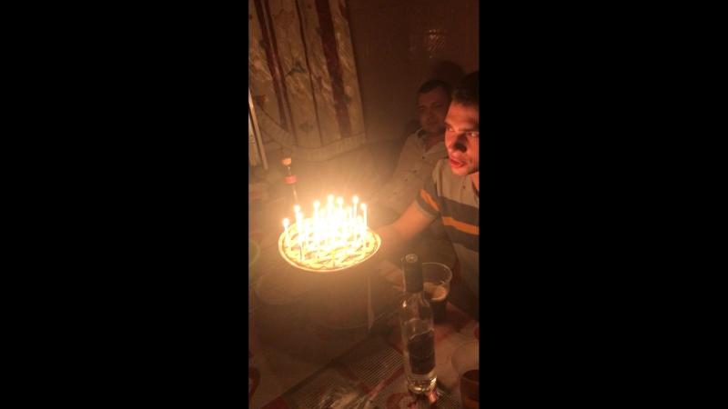 С днём рождения Лёша 🎈